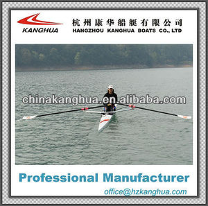 High quality rowing boat 1x/racing shell/fisa boat/single skull