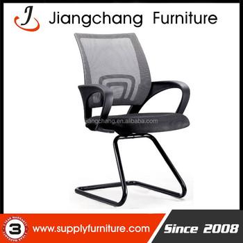 Silla de oficina con soporte lumbar jc o193 buy product for Soporte lumbar silla oficina