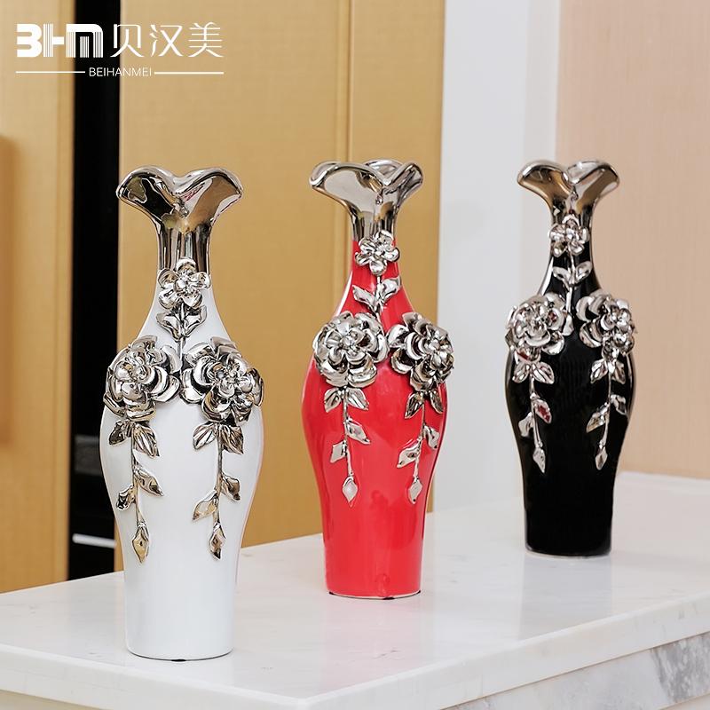 Wedding Gift Vase: Modern Fashion Vase Wedding Gift Decoration Ceramic Vase