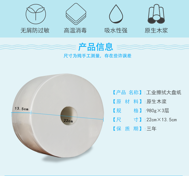 Chinese products wholesale maxi roll tissue paper