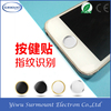 Home Button Sticker With Touch ID Fingerprint Promotional gift Home Button Sticker For iPhone