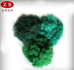 1.5d*38mm pet fiber made in China