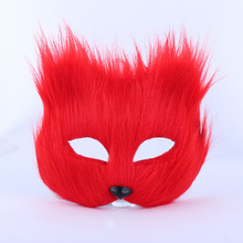 Boys and girls halloween costume accessory realistic looking furry cosplay fox mask