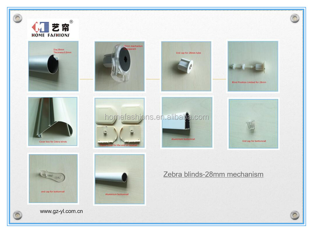 28MM Zebra Blinds Components
