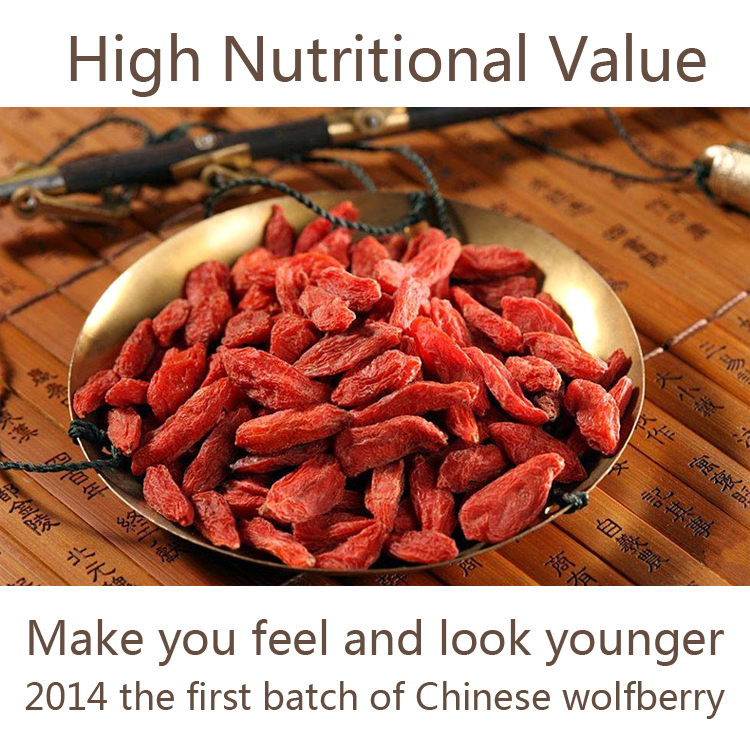 Hot Sale Top Grade 500g Dried Berries For Sex Goji Berry
