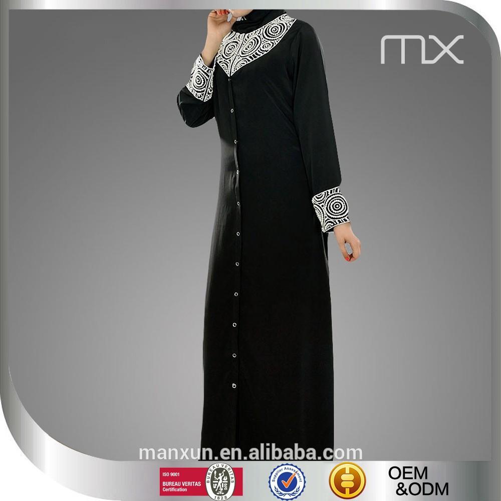 Elegant Black Cardigan Dress Dubai Wholesale Clothes Women Abaya