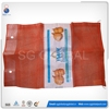 China wholesale PP mesh bag for oranges