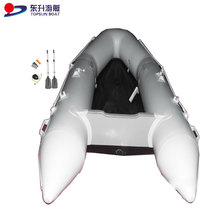inflatable rubber boat thundercat inflatable boat for sale