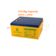 2v 1200ah Fb 12v Rechargeable Lantern Gel Battery