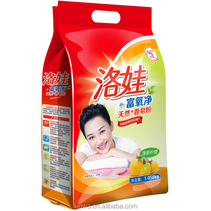 Manual wash laundry detergent powder