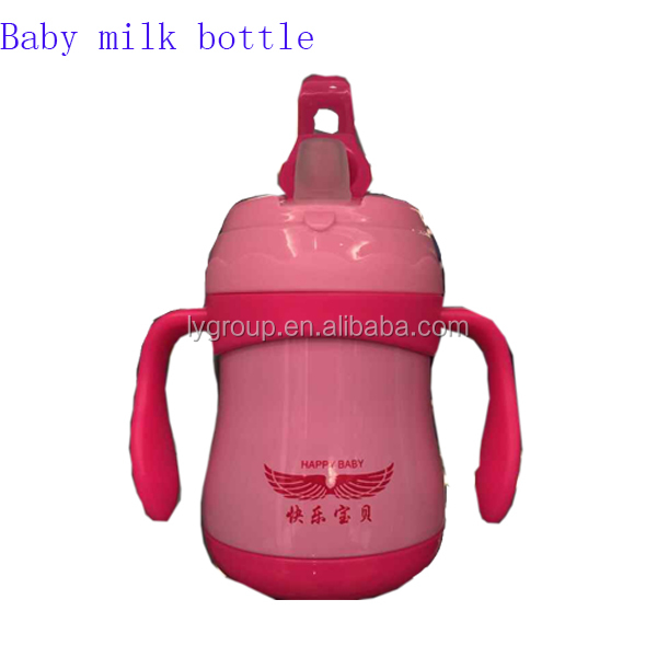 2016 New product Food grade colorful stainless steel baby feeding bottle with handle /portable baby milk bottle