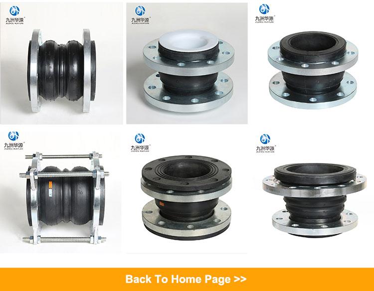 Ad alta pressione flessibile dn300 PTFE espansione di gomma comune