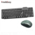New design fashion rechargeable wireless keyboard and mouse