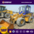 Lonking 3ton Wheel Loader LG833N with High Quality and Low Price
