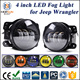 yellow fog light osram led fog lights