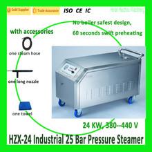 HZX-24 Fatcory Sale Car Workshop Washing Equipment/Hight Pressur Washer