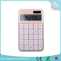 New Model Battery Handheld Calculator Office 12 Digital Pocket Calculator