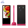 2018 hot sell digital pop display portable lcd touch screen advertising player