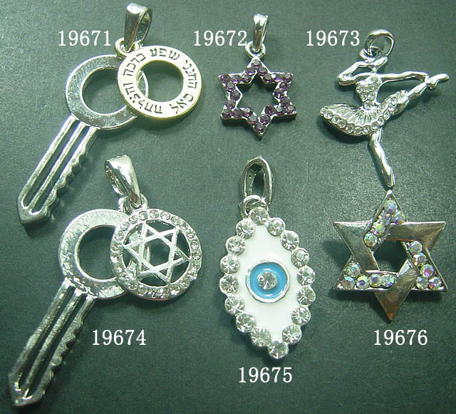 jewish jewelry/Hebrew pendant/judaica jewelry