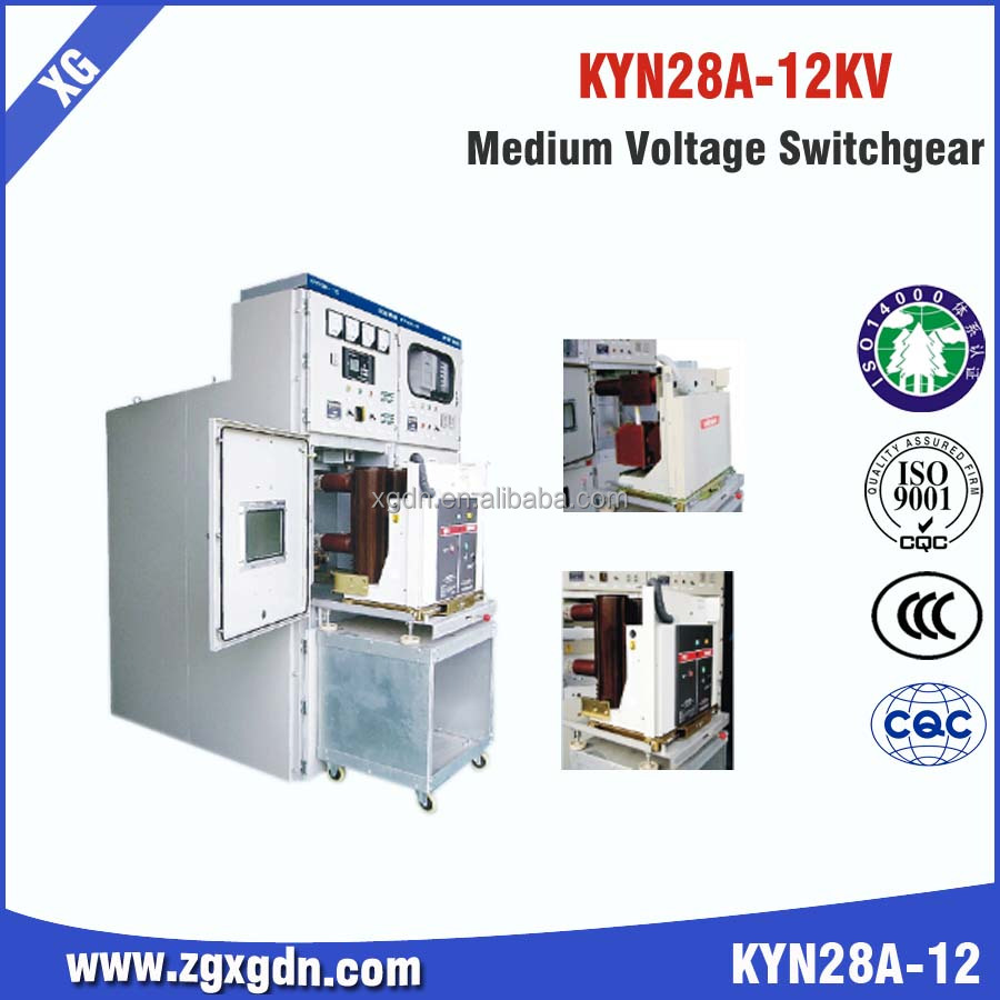 medium voltage ac metal-clad withdrawable enclosed electrical panel board picture