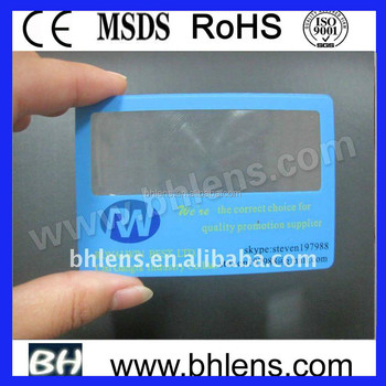 wuxi square magnifying glass business cards buy square magnifying