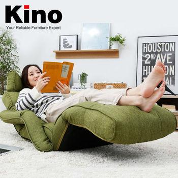 Natuzzi Sofa For New Design Chaise Lounge Sofa Of Home Living Furniture