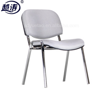 chrome meeting room office armless visitor chair