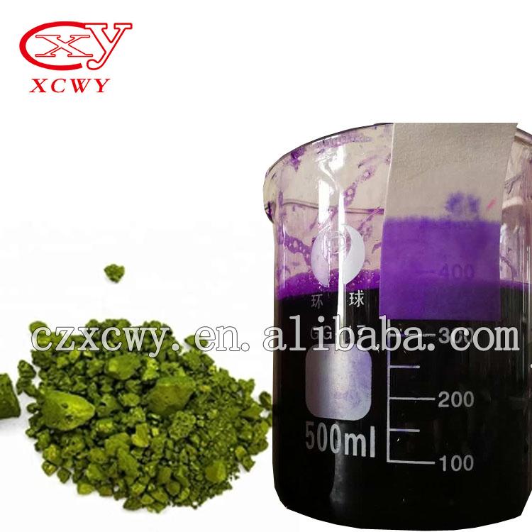 Full strength basic violet 3 dyestuff for ballpoint pen ink