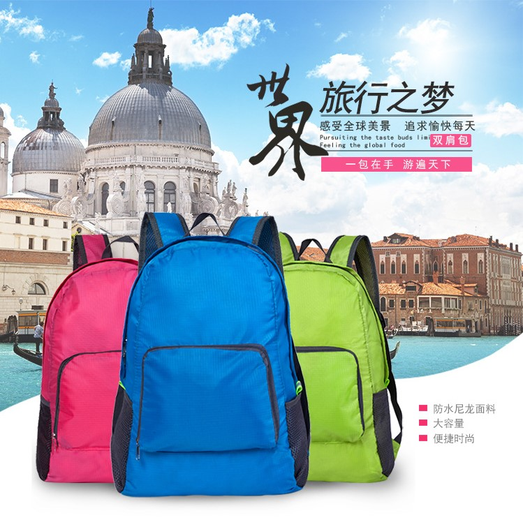 1 dollar folding basketball outdoor sport backpack nylon sports foldable custom waterproof backpack