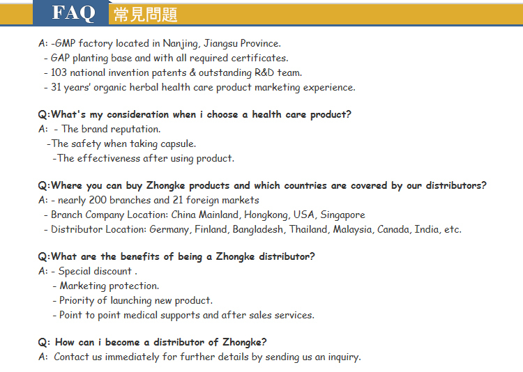 Zhongke Since 1984 Improve Sleeping Neurasthenia and Insomnia Remedy Ganoderma Lucidum Powder Capsule