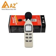 8925AZ Portable Noise Detector Digital db Sound Level Meter
