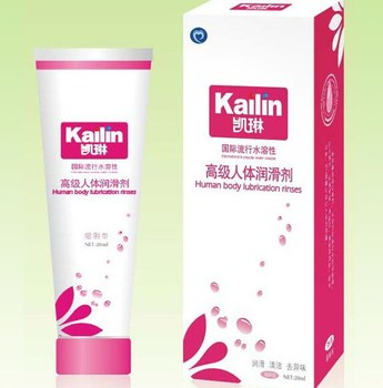 Free sample of sasmar personal lubricant free product samples.