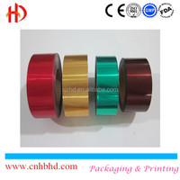 Printing aluminum foil roll/colored embossed aluminum foil gift wrapping gold paper rolls