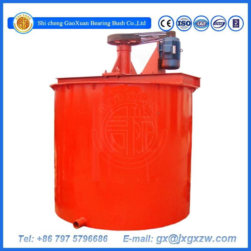 Mineral ore liquid applicaiton mixing tank with agitator