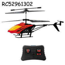 Hobby King 2 Channel infrared rc helicopter with Gyro for sale RC52961302