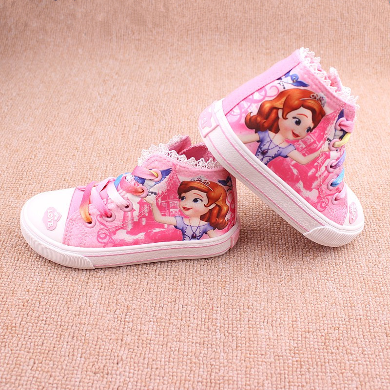 Cartoon Princess Sophia Shoes Boutique