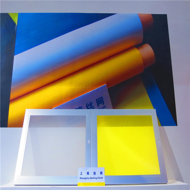 Finden Sie Hohe Qualität Siebdruckrahmen A4 Hersteller und ...