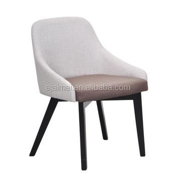 First Touch Modern Comfortable Fabric Dining Chairs Rubber