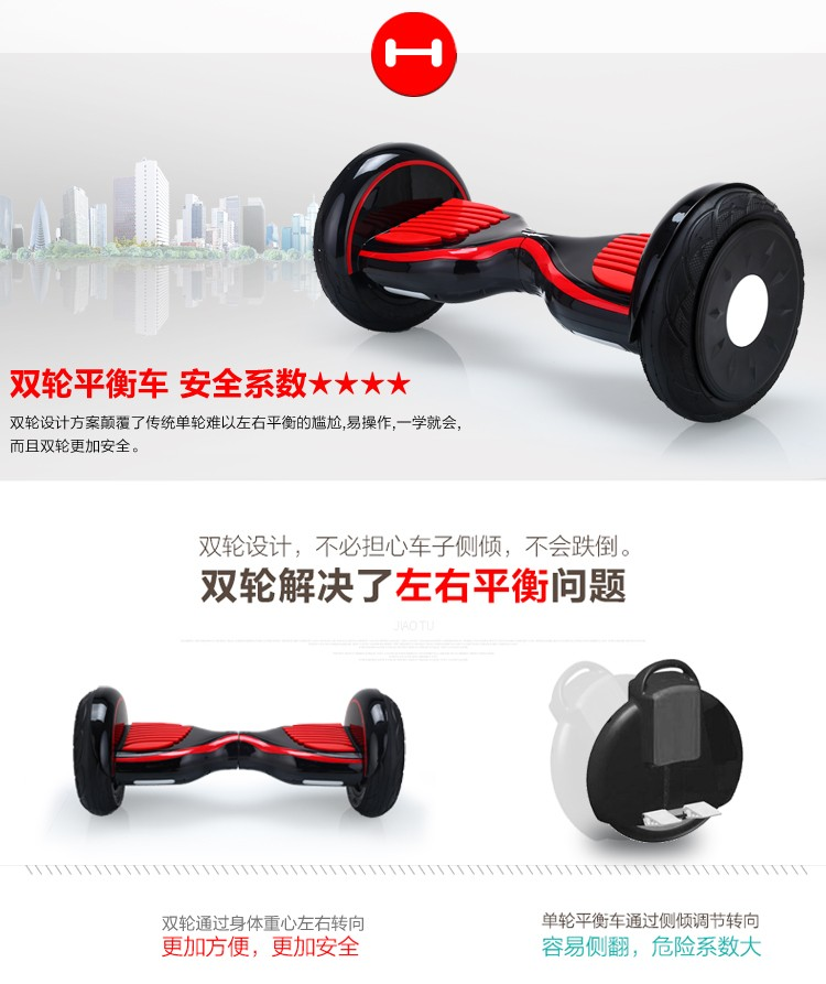 battery for self balancing electric scooter bluetooth