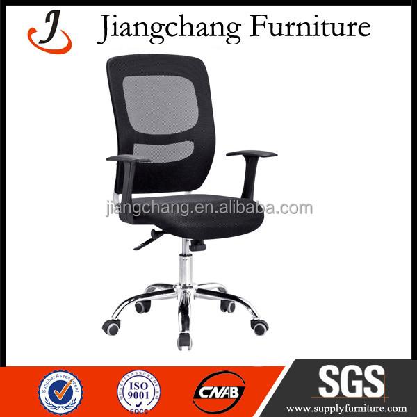 Sillas de oficina sin ruedas jc o105 sillas de oficina - Silla oficina sin ruedas ...
