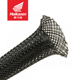 cotton zipper sleeve braided cable wrap,PET expandable sleeving nylon polyester braided sleeve