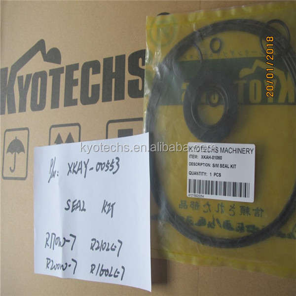 EXCAVATOR SWING MOTOR REPAIR KIT FOR XKAY-00553 XKAY-00551 XKAY-00552 R200W-7 R160LC-7
