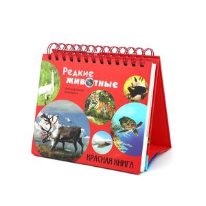 The office creative poster desk calendar designs printing services