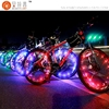 2m 20 leds battery operated waterproof bicycle led string light bike wheel light
