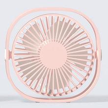 Настольный вентилятор Usb с 3 архивами, переменная скорость, может вращаться на 360 градусов, мини-маленькие вентиляторы, портативный мини-конд...(Китай)