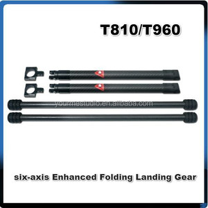 Tarot T810/T960 six-axis Enhanced Folding Landing Gear