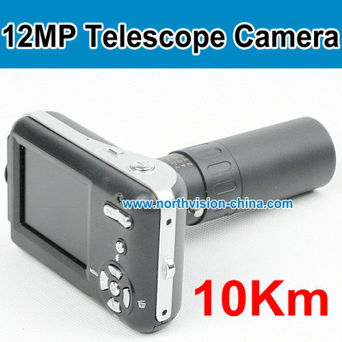 "2.4"" HD digital telescope camera (10KM distance)"