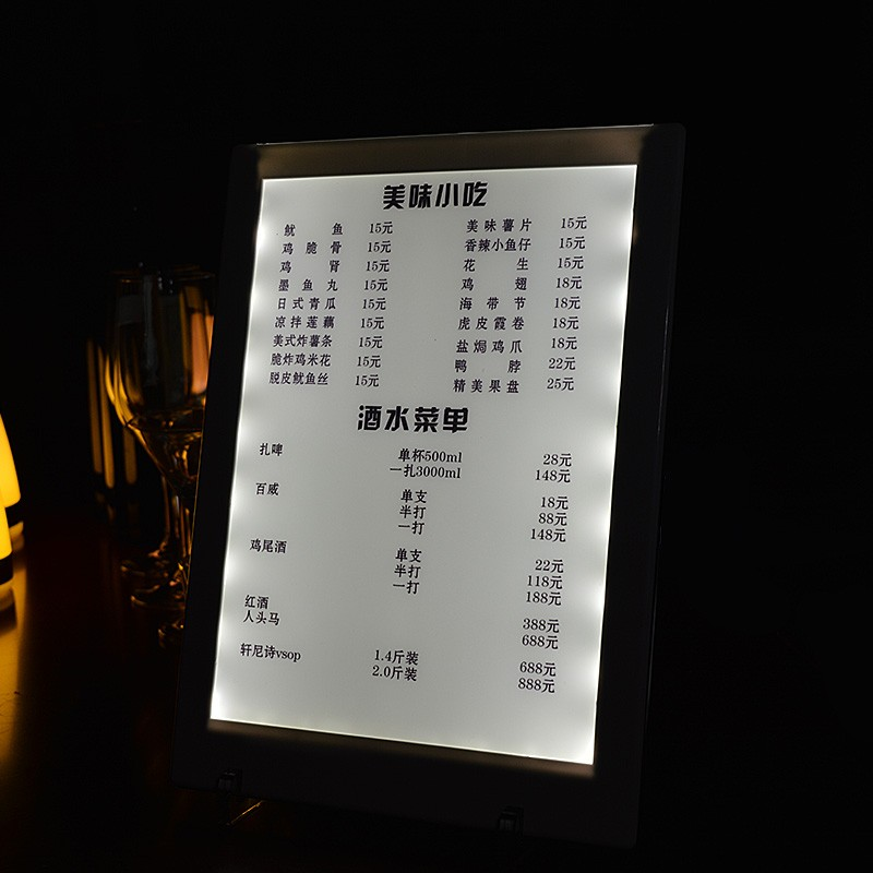 Customized any leather cover led lighted restaurant menu