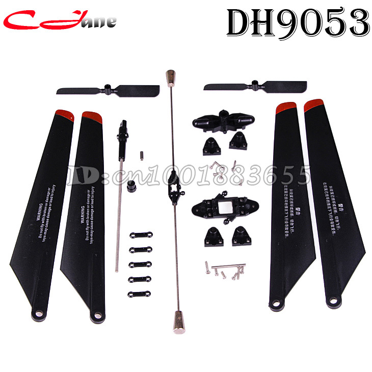 Wholesale/Double Horse 9053 parts Main blades + Replacement Complete Quick Wear DH9053 75CM RC Helicopter from origin factory