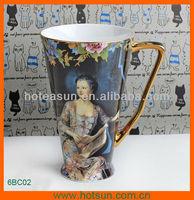 500ml beautiful bone china coffee mug in a gift box 6BC02